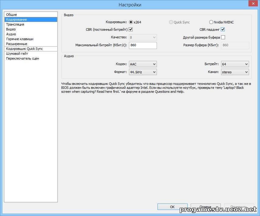 How To Use Http Tunnel With Utorrent